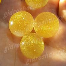 """Шарики """"Orbeez"""" (Орбиз) перламутровые золотые 35-40 мм, 5 шт"""
