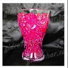 Гидрогель розовый 11-13 мм, 5000 шт