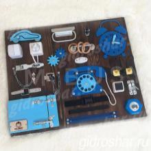 Бизиборд синий, 50х60 см