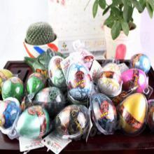 Яйцо динозавра 5,2х7 см, 6 шт