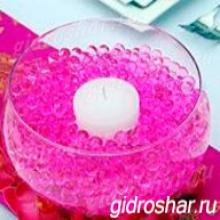 Гидрогель розовый 13-15 мм, 5000 шт