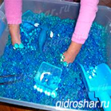 Гидрогель синий 15-20 мм, 5000 шт