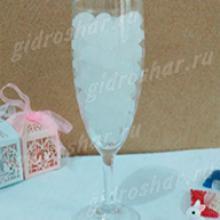 Гидрогель белый 7-11 мм, 120 шт