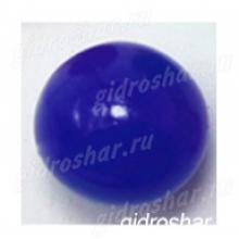 Синие гигантские Орбизы 40-60 мм, 5 шт