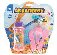 """Набор аквапеска """"Зоопарк"""" с игрушками, песок оранжевый 100 гр, гидрогель 15 гр, лопатки"""