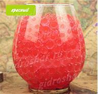 Гидрогель красный 11-13 мм, 120 шт
