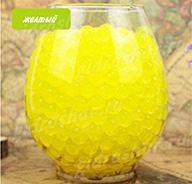Гидрогель желтый 11-13 мм, 120 шт