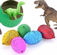 Яйцо малое цветное в ассортименте 2х3 см, 1 шт