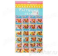 Набор из 24 пакетов разноцветного гидрогеля