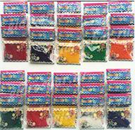 Набор 10 пакетов по 200 шт каждого цвета 9-11 мм