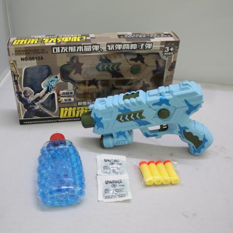 """Пистолет для пейнтбола, стреляющий шариками Орбиз """"Камуфляж-2"""", 21*14*4,5 см"""