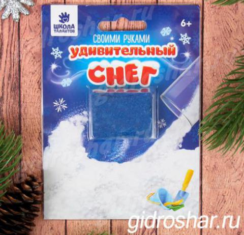 """Снег своими руками """"Опыты с Удивительным снегом ,""""10 гр, блистер, голубой"""