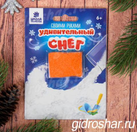 """Снег своими руками """"Опыты с Удивительным снегом ,10 гр, блистер, оранжевый"""