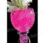 Гидрогель розовый 7-11 мм, 120 шт