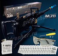 Пулемет М20 стреляющий гидрогелевыми шариками, 91х32х29 см